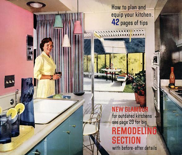 plan59 retro 1940s 1950s decor furniture retro